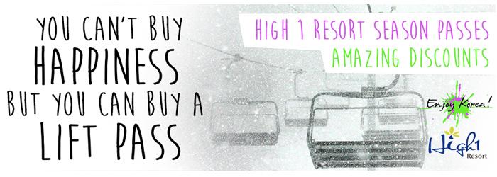 High1 Season Passes