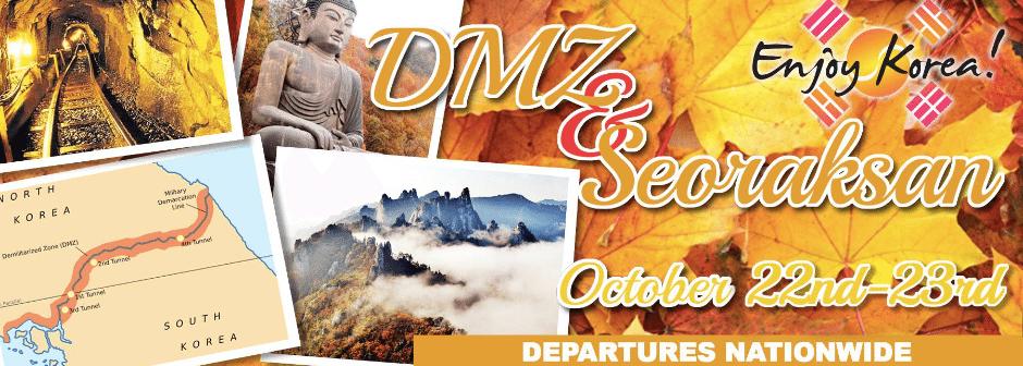 DMZ & Seoraksan Weekender 2016