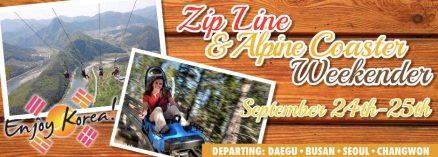 event-header-zip-line-alpine-weekender-2016