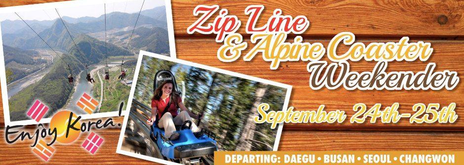 Zip Line & Alpine Coaster Weekender 2016
