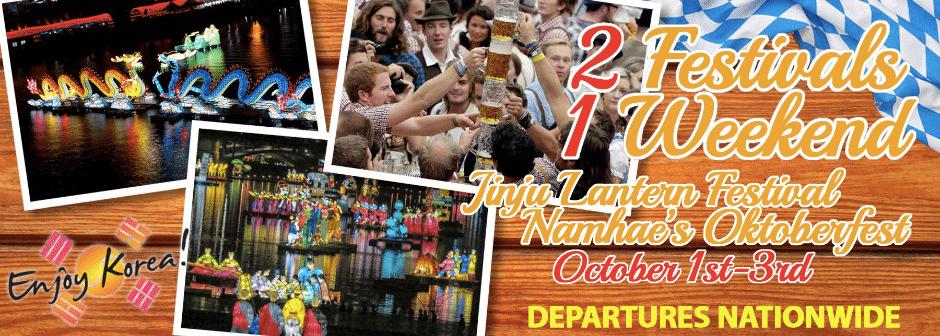 Oktoberfest & Jinju Lantern Festival 2016