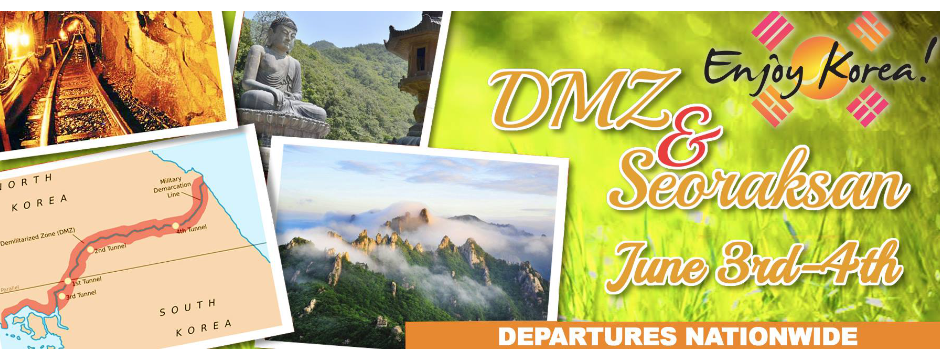 DMZ & Seoraksan National Park 2017