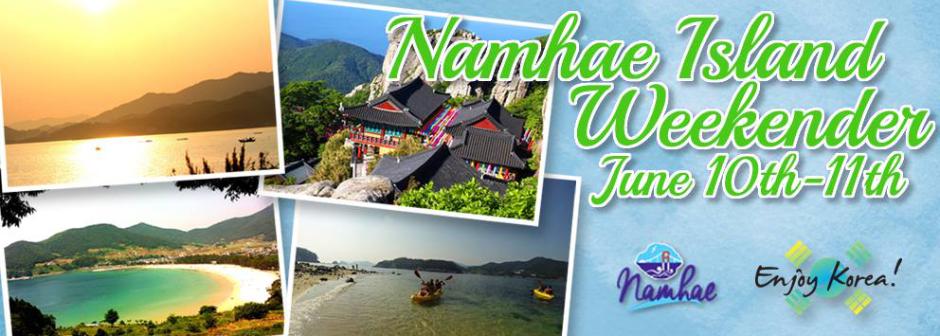 Namhae Island Weekender 2017