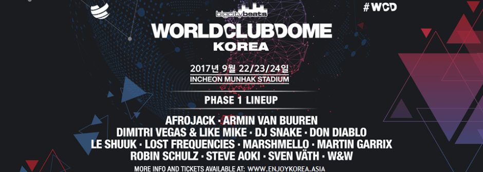 World Club Dome Korea – English Ticketing & Party Buses