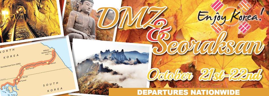 DMZ & Seoraksan National Park October 2017