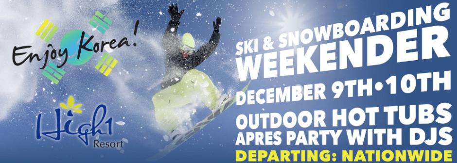 December Ski & Snowboarding Weekender 2017