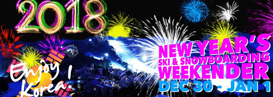 NYE Ski & Snowboarding Weekender 2017