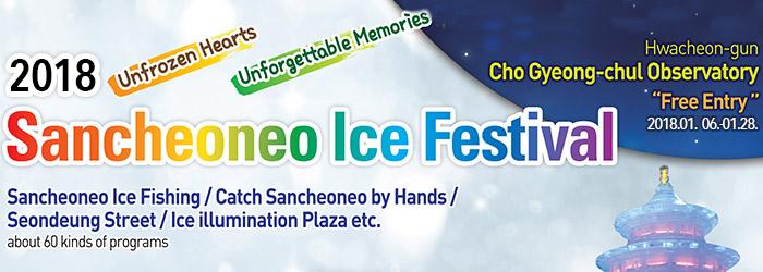 Hwacheon Sancheoneo Ice Festival 2018