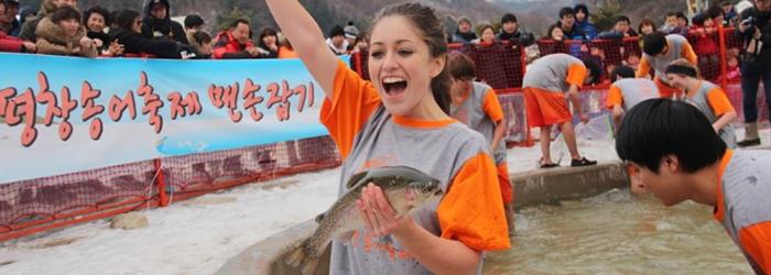 PyeongChang Trout Festival 2018