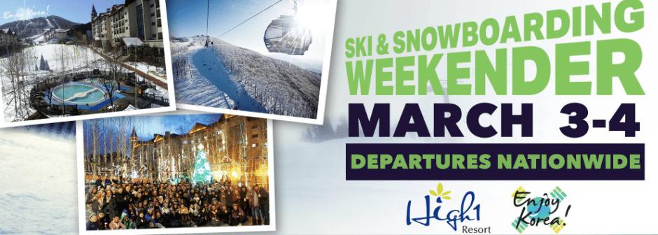 March Ski & Snowboarding Weekender 2018